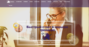 обзор брокера Terra Finance