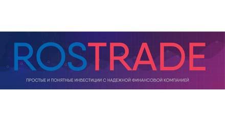 RosTrade