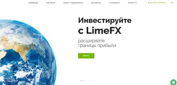обзор брокера limefx
