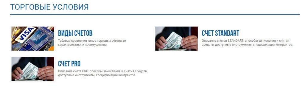 xDirect-стоит-ли-доверять