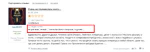 Биржевой Грааль, или Приключения трейдера Буратино